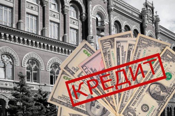 Кредитні та інші фінансові правовідносини